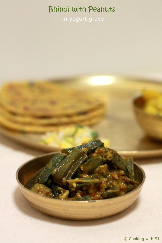 bhindi with peanuts