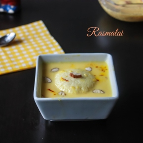 Rasmalai-2name